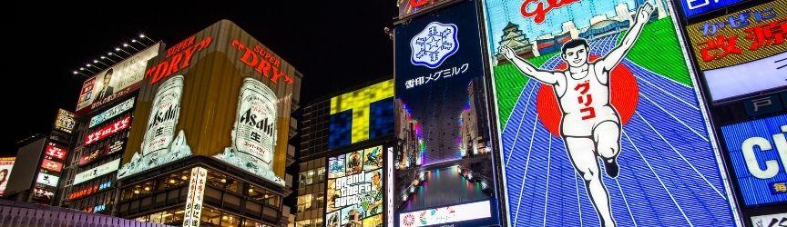 advertisements in Osaka, Japan